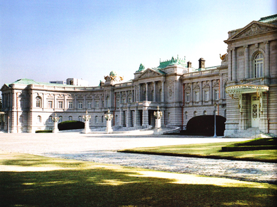 the State Guest House, Akasaka Palace